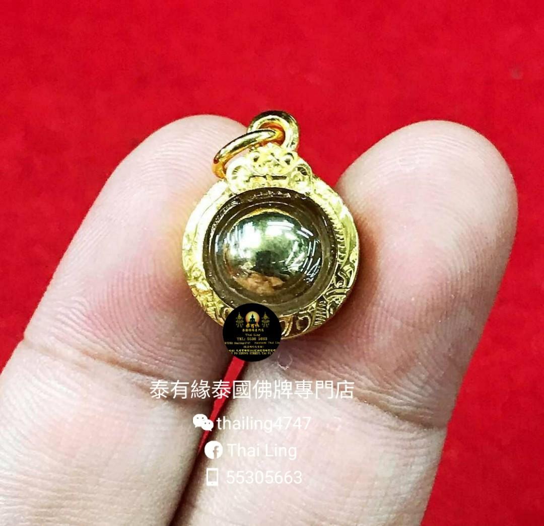 龍婆史奧  水銀食金符珠