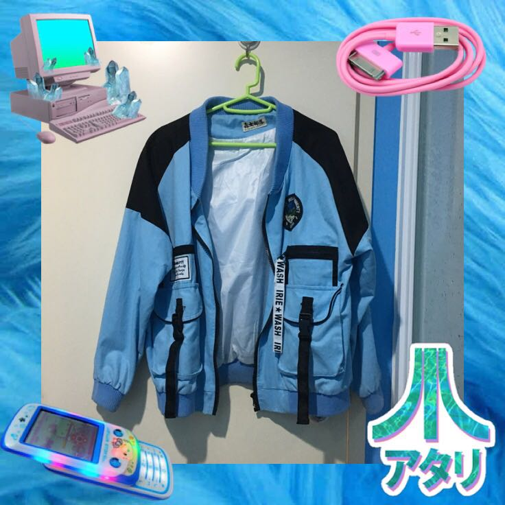baby blue bomber (with patches!)