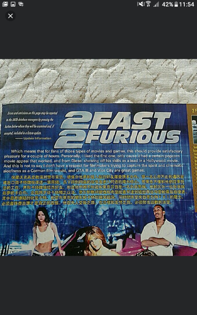 English Dvd 2 Fast Furious Pick Up Hougang Buangkok Or Add 1 Postage Music Media CDs DVDs Other On Carousell