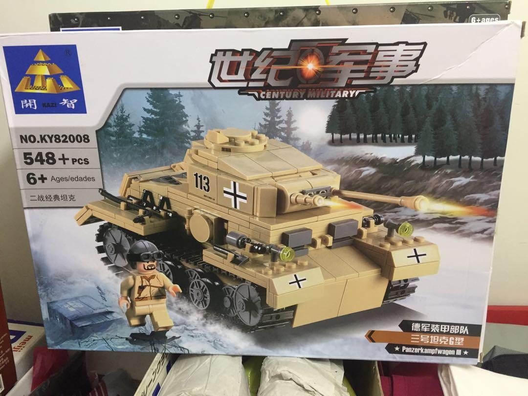 Kazi Buildable WW2 German Panzer III tank, Toys & Games