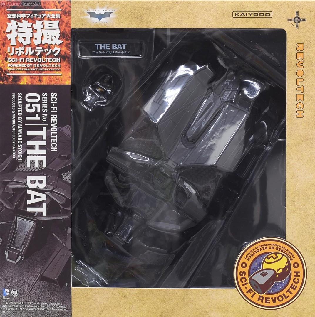 MIPS: THE BAT (Sci-Fi Revoltech Series 051)