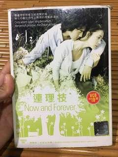 NOW AND FOREVER KOREAN MOVIE #Swap#koreanmovie
