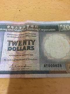 1988 匯豐 20元