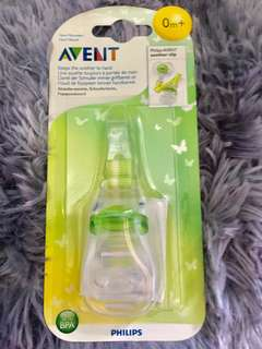 BN Philips Avent Pacifier Clip *Free postage*