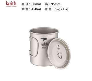 Keith純鈦折疊柄水杯(有蓋)450ml