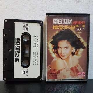 On Hold: Cassette》甄妮怀念歌曲 Vol 1