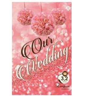 Ebook Our Wedding - Zeequen