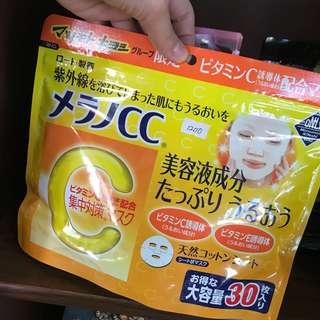 REPRICED! Melano CC Whitening Face Mask Sheet 30's