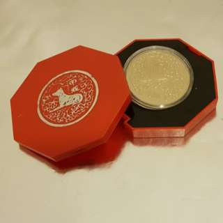 Year of Dog lucky $10 coin