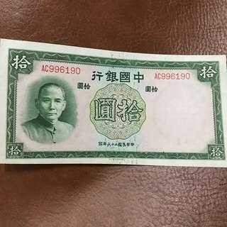 舊鈔$150有意爽快多買者獲折🤘🏽