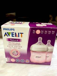 Philips Avent natural bottle. 4oz 125ml