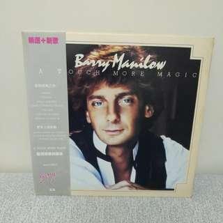 78至83年 Barry Manilla L.p. 黑膠唱片