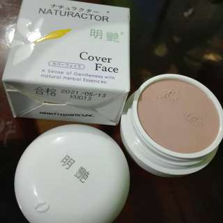 NATURACTOR COVER FACE - SG