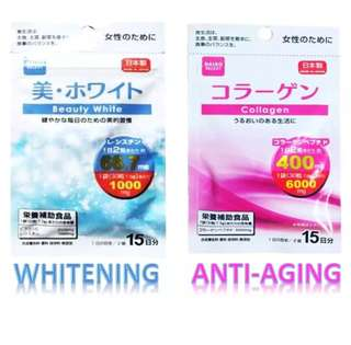 Collagen / Beauty White