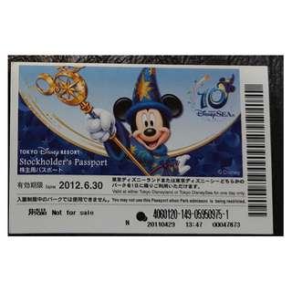 TOKYO DISNEY STOCKHOLDER'S  PASSPORT ,  $60 包郵