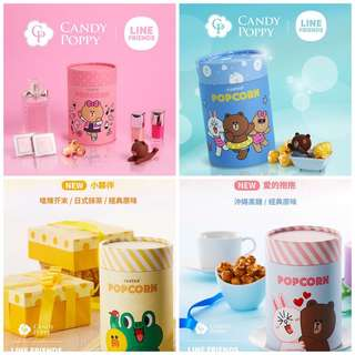Line Friends x Candy Poppy 爆谷 popcorn (罐裝)