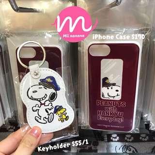 Snoopy 阪急限定款