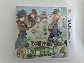 3DS 牧場物語