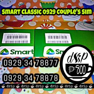 Smart Couple's Sim Vanity Special Number Classic 0929