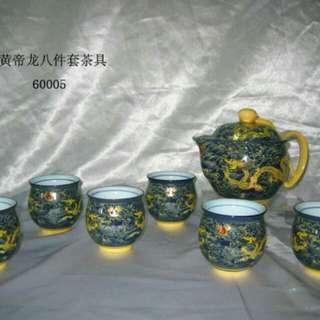 盛世昌南景德鎮陶瓷茶具套裝 (皇帝龍)