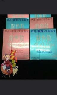日本直送 ✈✈✈現貨現貨 龍角散盒裝 功效奇多🤓 除痰止咳,有效消除喉嚨腫痛,重有幫喉嚨消炎功效 🖒🖒🖒 現貨$45盒 $120/3盒 1盒16小包 🍃🍑🍃🍑🍃🍑🍃🍑🍃🍑