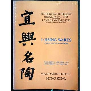 * 015 * 1978 Sotheby Hong Kong, Yixing Auction Catalogue