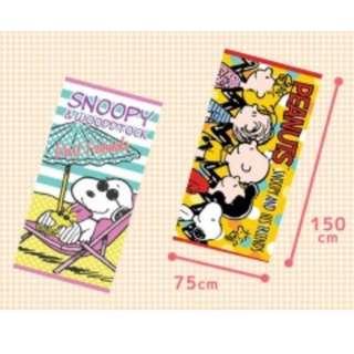 Snoopy bath towel 150cm x 75cm