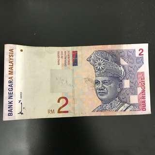 2 Ringgit Malaysia CV7295909