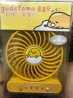 蛋黃哥超級小風扇