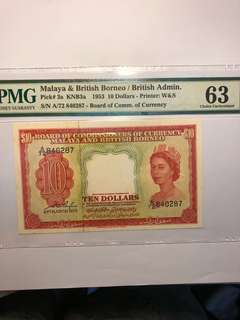 1953 Malaya & British Borneo QEII $10 PMG 63 Original Choice UNC