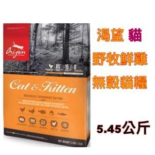 渴望貓 野牧鮮魚 無穀貓糧 5.45公斤