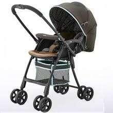 Aprica Air Ria Luxuna Stroller (Brown)