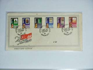 Singapore FDC 25 Yrs Nation-building