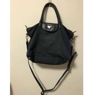AUTHENTIC Prada Bag with sling