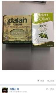 純手工皂Dalan土耳其純橄欖油手工皂在香港/台灣購買都不便宜,