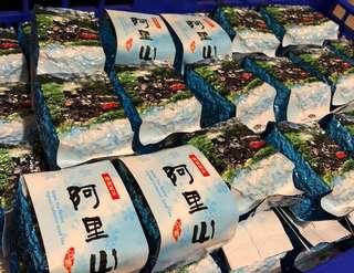 台灣高山茶 阿里山 春茶上市/ 一斤