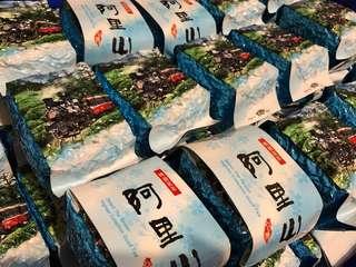台灣高山茶 阿里山 春茶上市/ 五斤