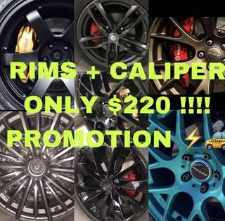 PROMO RIMS AND CALIPERS SPRAY PAINT