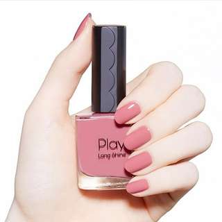 Etude House Play Long Shine Nail 04