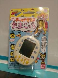 BNIP! Rare 1997 Bandai Mame Game De Hakken White 1997 Japan