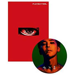 LIMITED EDITION PLAYBUTTON  GDRAGON
