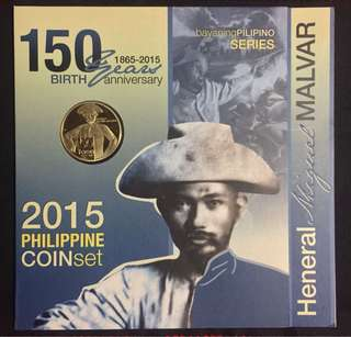 150 Years Hen.Malvar 2015 Philippine Coin Set - Brilliant Uncirculated