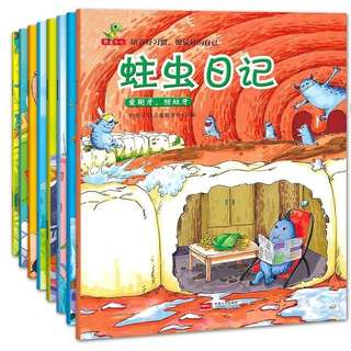 Little Chinese Story Book - CH19