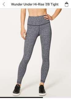 Lululemon grey tights