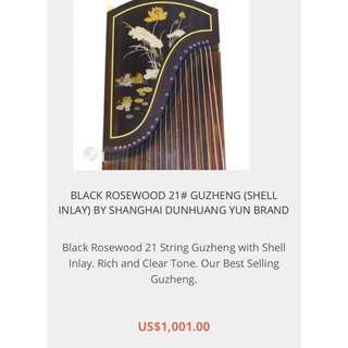 Dunhuang Guzheng, Black Rosewood 21, Shell inlay