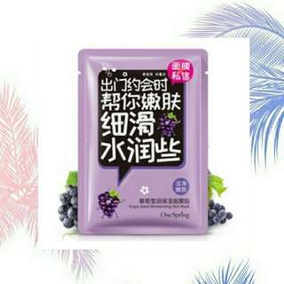 One Spring Grape Mask