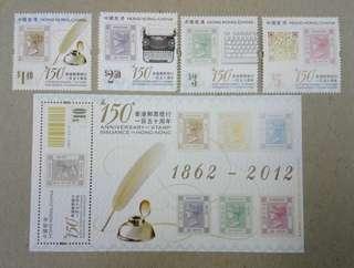 香港郵票發行150年郵票+小全張