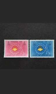 Singapore 1962 National Day Complete Set - 2v MH Stamps