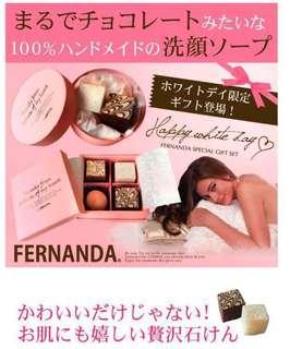 日本熱賣 FERNANDA 潔面美白小禮盒