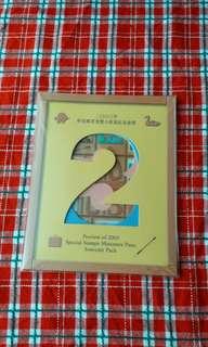 2003年 郵票預覽小版張紀念套摺